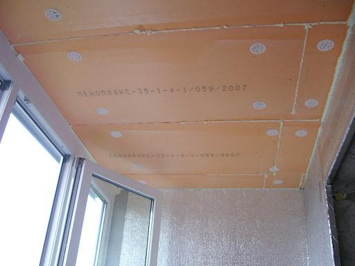 Потолок на балконе - как правильно выбрать отделку.