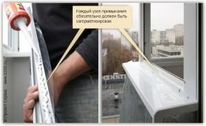 Холодное застекление балконов алюминиевыми профилями